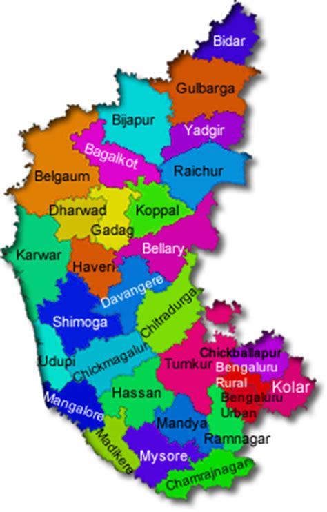 Essay on karnataka state in kannada language